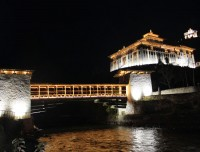 national museum of paro at night