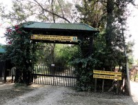 suklaphant wildlife reserve entrance gate