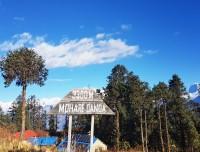 View from Mohare Danda Trekking 3300