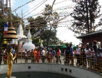 Wish well of Swayambhunath