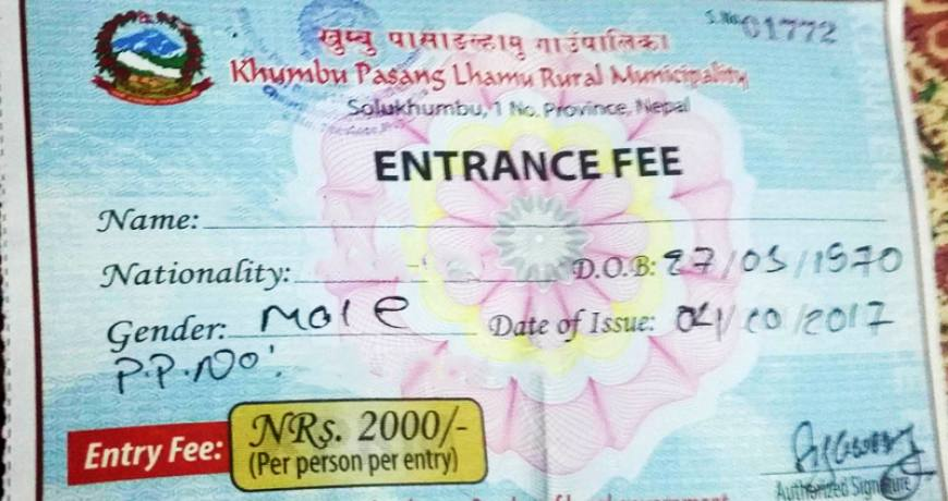 new entry fee of everest trek by khumbu rural municipality