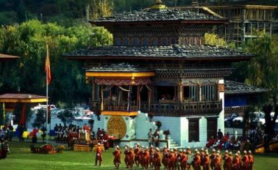 Legacy of Bhutan