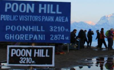 poon hill drive tour