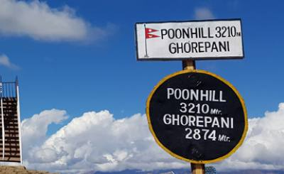 short poon hill trekking